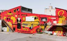 ציורי קיר בתלפיות (צילום: דור קדמי)