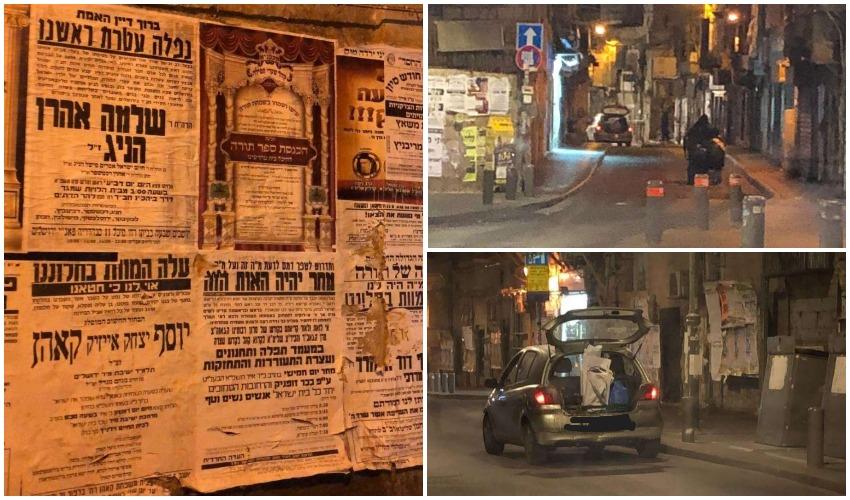 הרכב באמצעותו בוצעה הדבקת המודעות הפיראטיות, המודעות הפיראטיות שהודבקו (צילום: עיריית ירושלים)