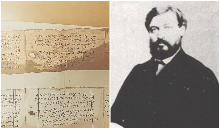 מוזס שפירא (צילום רפרודוקציה); קטע מהמגילה כפי שהוצג במוזיאון הבריטי (צילום: The British Library)