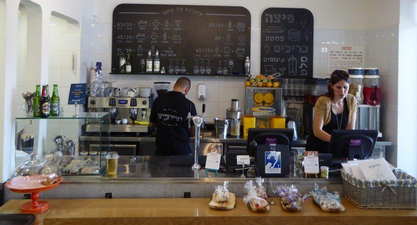 קפה חרוצים (צילום: יחצ עמותת שקל)