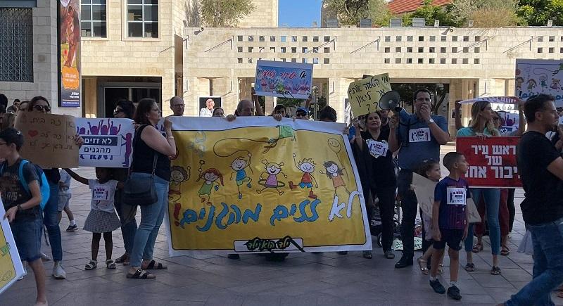 הפגנת תושבי רמות מול בניין העירייה (צילום: רותם נפש-ממן)