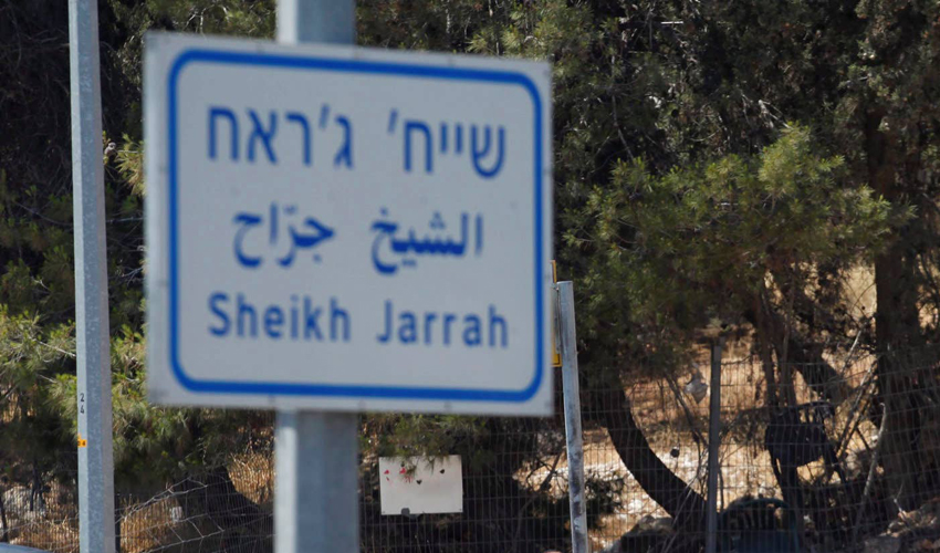 שייח ג'ראח (צילום: תומר אפלבאום)