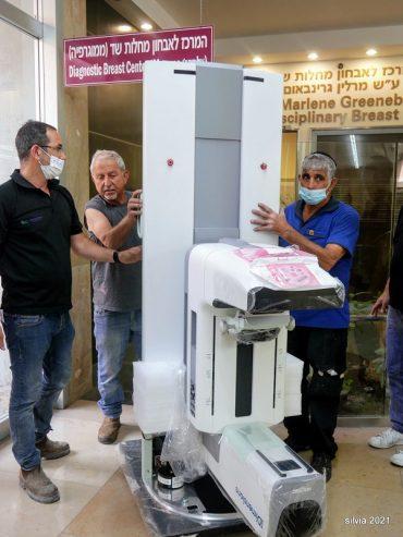 מכשיר הממוגרפיה החדש בהדסה (צילום: סילביה רויטמן)