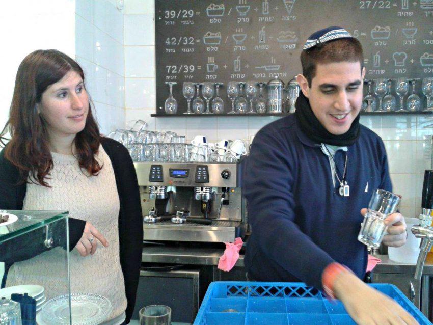 """בית הקפה החברתי וחנות המפעל של עמותת שק""""ל (צילום: יחצ)"""