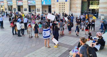 הפגנת תושבי רמות מול בניין העירייה (צילום: עמוס ויצמן)