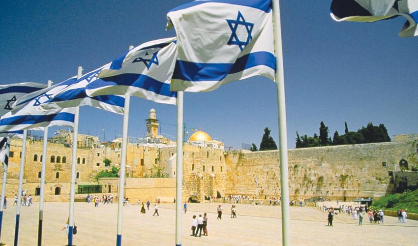 ירושלים (צילום: א.ס.א.פ קריאייטיב INGIMAGE)