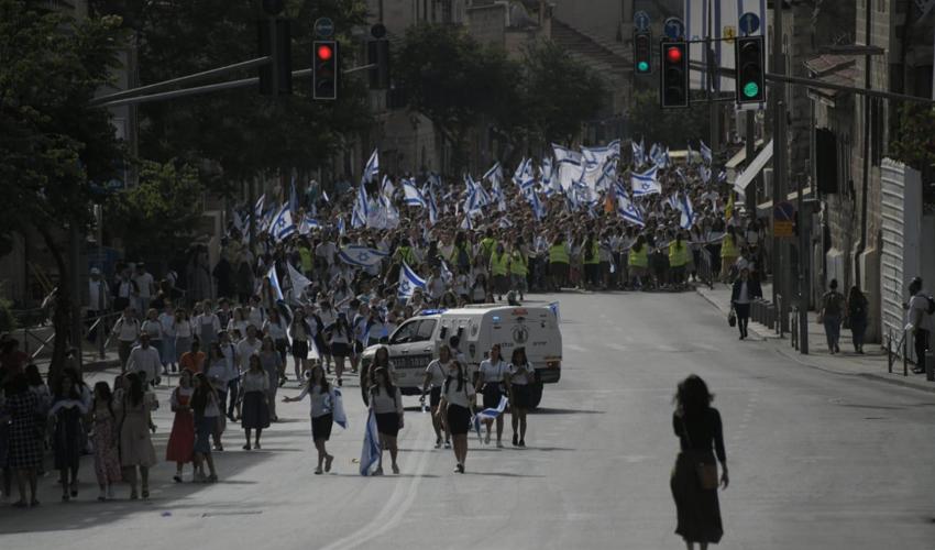 צעדת הדגלים (צילום: דוברות המשטרה)
