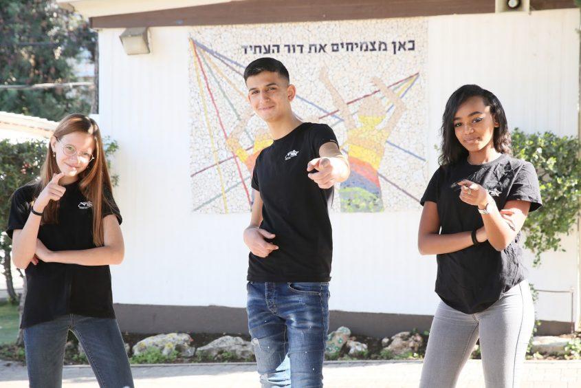 חדשנות ויזמות הם רק חלק מן הערכים המובילים בתיכון בית הערבה (צילום: ארנון בוסאני)