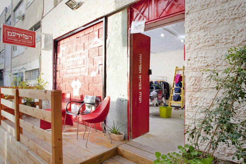 הבוידעם, חנות בגדים חברתית (צילום: תומר בורמד)