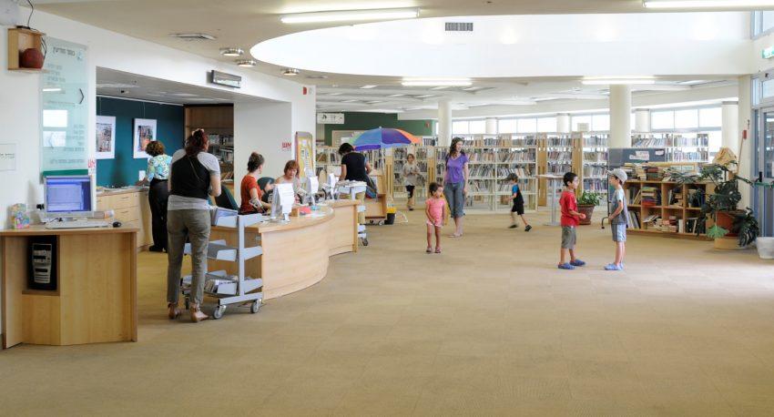 הספרייה העירונית במודיעין (צילום: דוברות עיריית מודיעין)