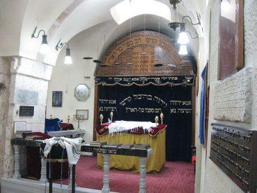 בית הכנסת הקראי בירושלים (צילום: אדם אקרמן)