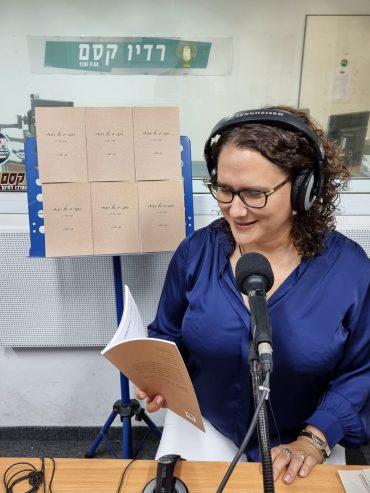 """ד""""ר תמר אלרם, מנהלת בית החולים הדסה הר הצופים (צילום: זוהר נוי)"""