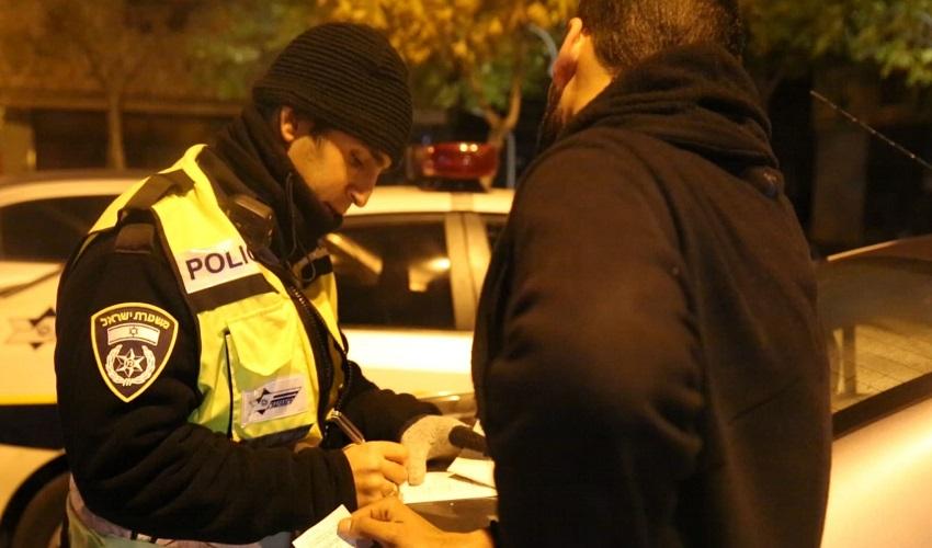 (צילום אילוסטרציה: דוברות משטרת ירושלים)