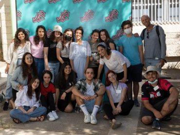 צוות מועצת התלמידים (צילום: עודד אלטמן)