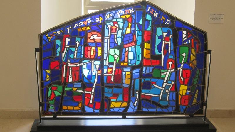 """הפינה ההיסטורית: """"תבנית נוף מולדתו"""" – על הצייר הירושלמי משה קסטל והמוזיאון הקרוי על שמו"""