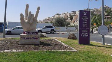 פסל כף ידו של יוסי סמואלס (צילום: אדם אקרמן)