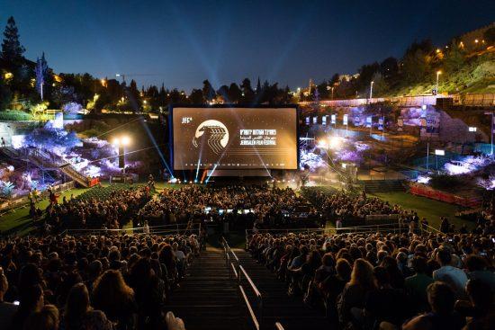 בריכת הסולטן 1 פסטיבל הקולנוע ירושלים צילום דור קדמי