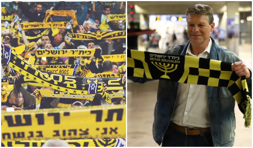 """ארווין קומאן, אוהדי בית""""ר (צילומים: באדיבות מועדון כדורגל בית""""ר ירושלים, ניר קידר)"""