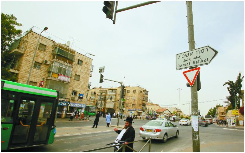 צומת בר אילן (צילום: ארנון בוסאני)