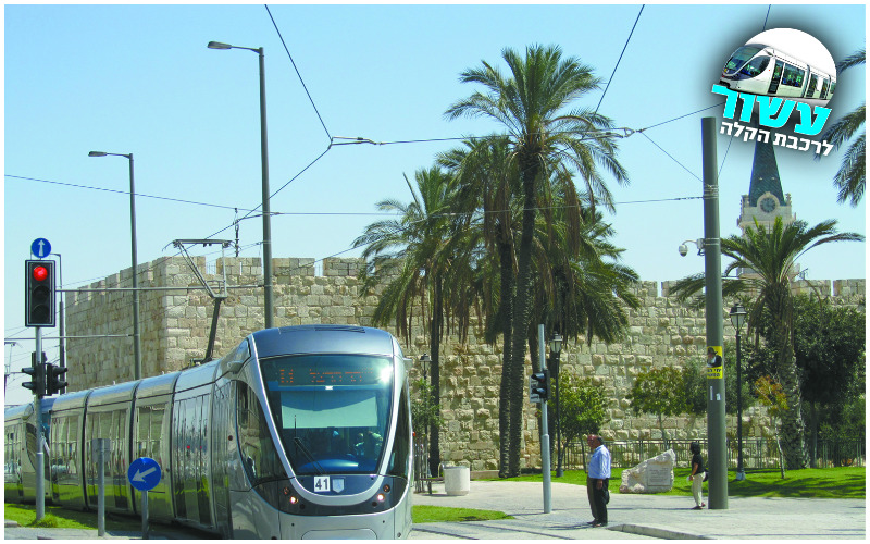 הרכבת הקלה (צילום: באדיבות תכנית אב לתחבורה ירושלים)