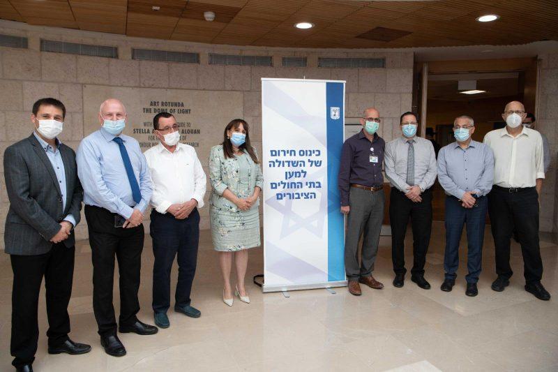 כינוס חירום למען בתי החולים הציבוריים במרכז הרפואי הדסה (צילום אבי חיון)