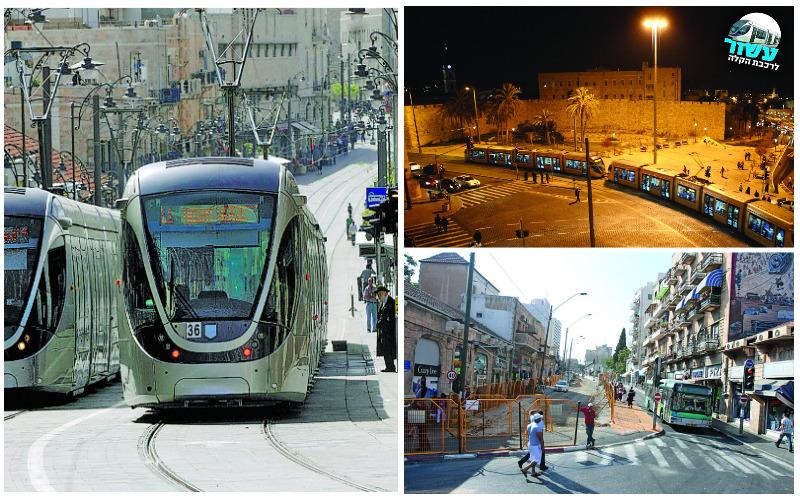 (צילומים: באדיבות תכנית אב לתחבורה ירושלים, דניאל בר-און/ג'יני, אוריה תדמור)