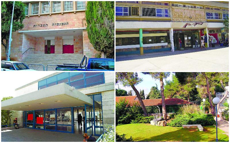 """הגמנסיה העברית (למעלה משמאל עם כיוון השעון), בויאר, חוות הנוער הציוני, תיכון ליד""""ה)"""
