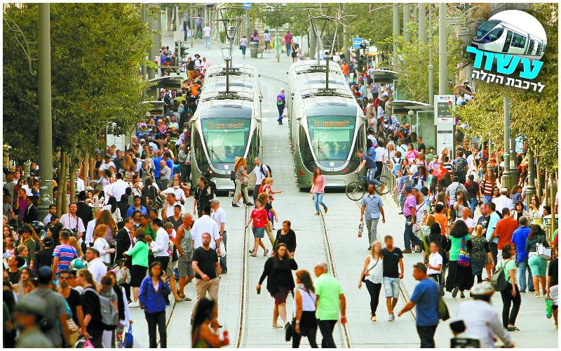 הרכבת הקלה ברחוב יפו (צילום: אורן בן חקון)