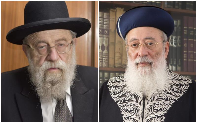 הרב שלמה עמאר, הרב אריה שטרן (צילומים: אוליבייה פיטוסי, אירה ביג'ל)