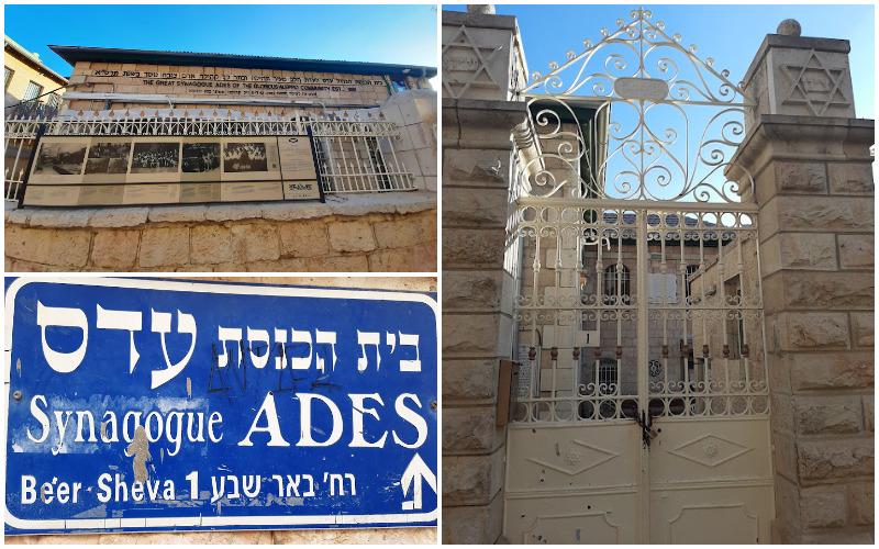 """בית הכנסת עדס (צילומים: ד""""ר אדם אקרמן)"""
