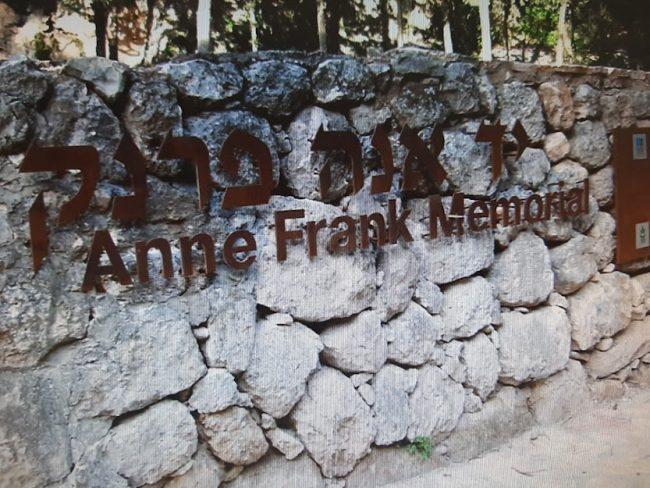 פארק אנה פרנק בהרי יהודה (צילום: אבישי טייכר)
