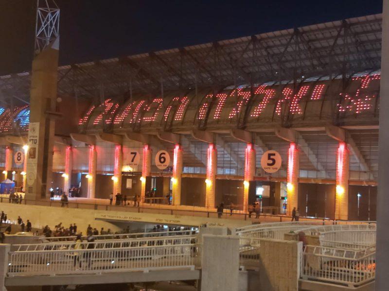אצטדיון טדי רגע לפני הדרבי הירושלמי (צילום: אור בוקר)