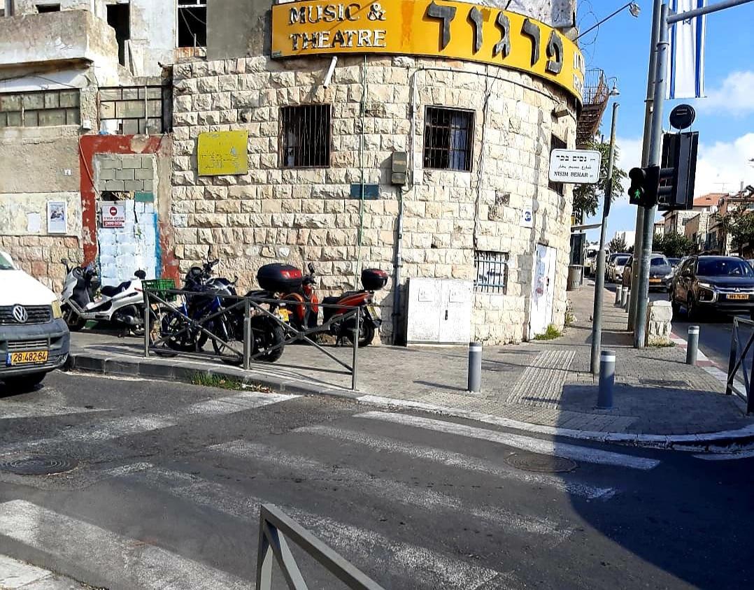 רחוב ניסים בכר (צילום: מינהל קהילתי לב העיר)