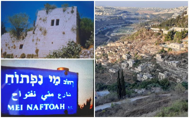 בית נטוש בליפתא (משמאל) ליפתא במבט מהכניסה לירושלים (צילומים: אדם אקרמן)