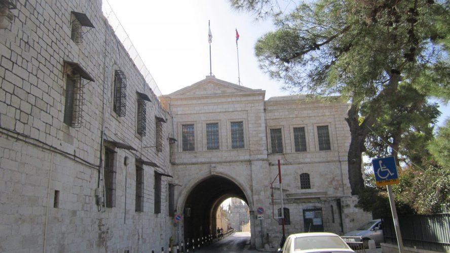 בית הפטריארך הארמני - (צילום: אדם אקרמן)