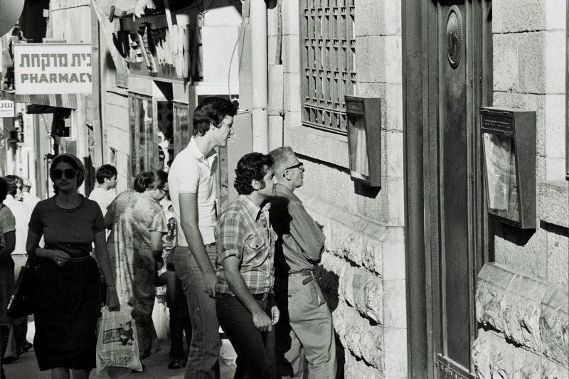 מתוך תערוכת הצילומים 'ירושלים שלי' (צילום: אביב יצחקי)