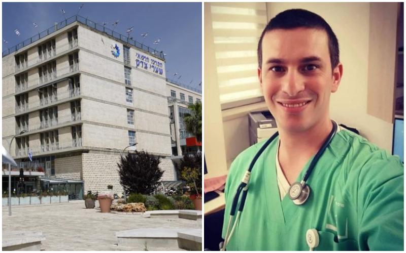 """ד""""ר חגי שטרן, המרכז הרפואי שערי צדק (צילומים: פרטי, שערי צדק)"""