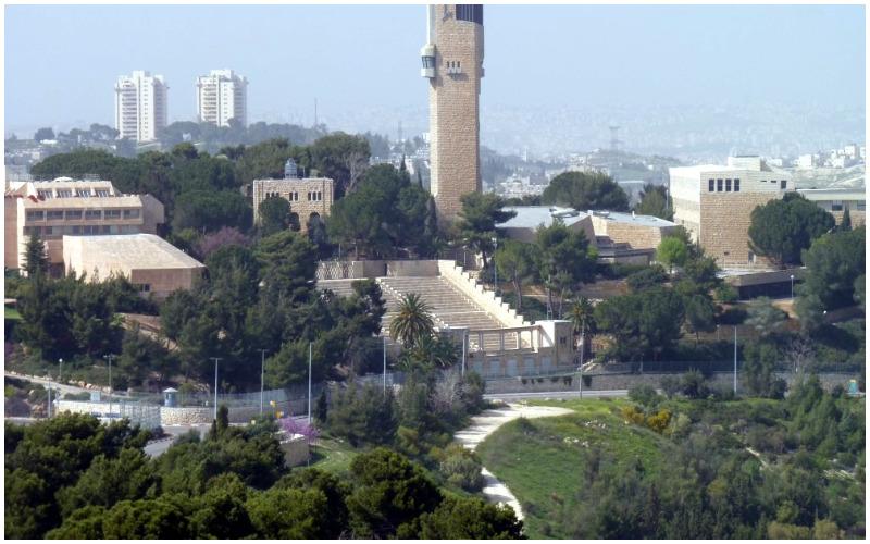 קמפוס הר הצופים של האוניברסיטה העברית (צילום: Grauesel)