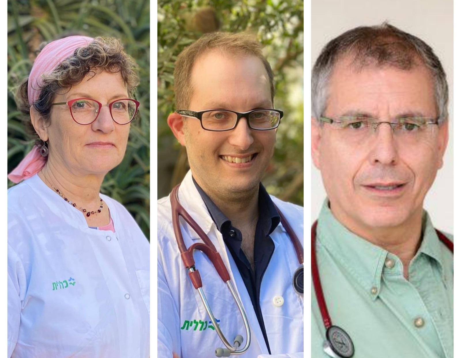"""ד""""ר יאן מיסקין, ד""""ר תום אקסלרוד וד""""ר דינה הרברט (צילום: דוברות כללילת)"""