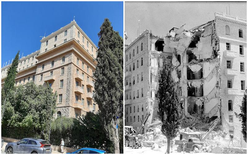מלון המלך דוד אחרי הפיצוץ ב-1946, מלון המלך דוד כיום צילום אדם אקרמן