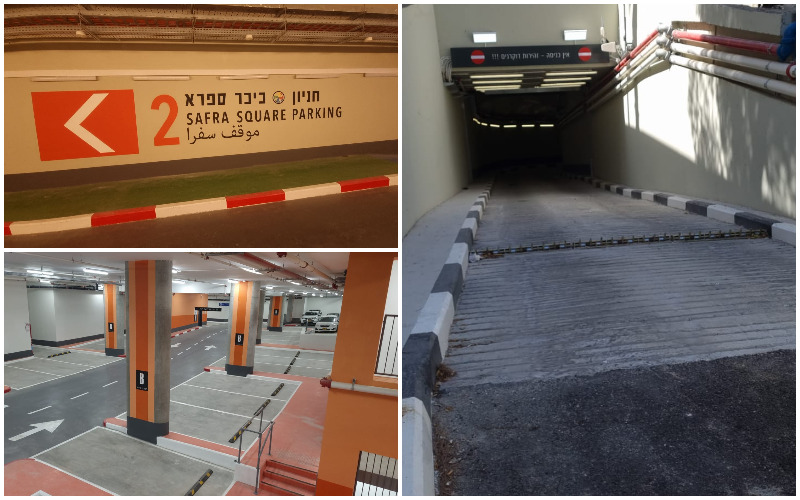 חניון קמפוס בצלאל החדש (צילומים: עיריית ירושלים)