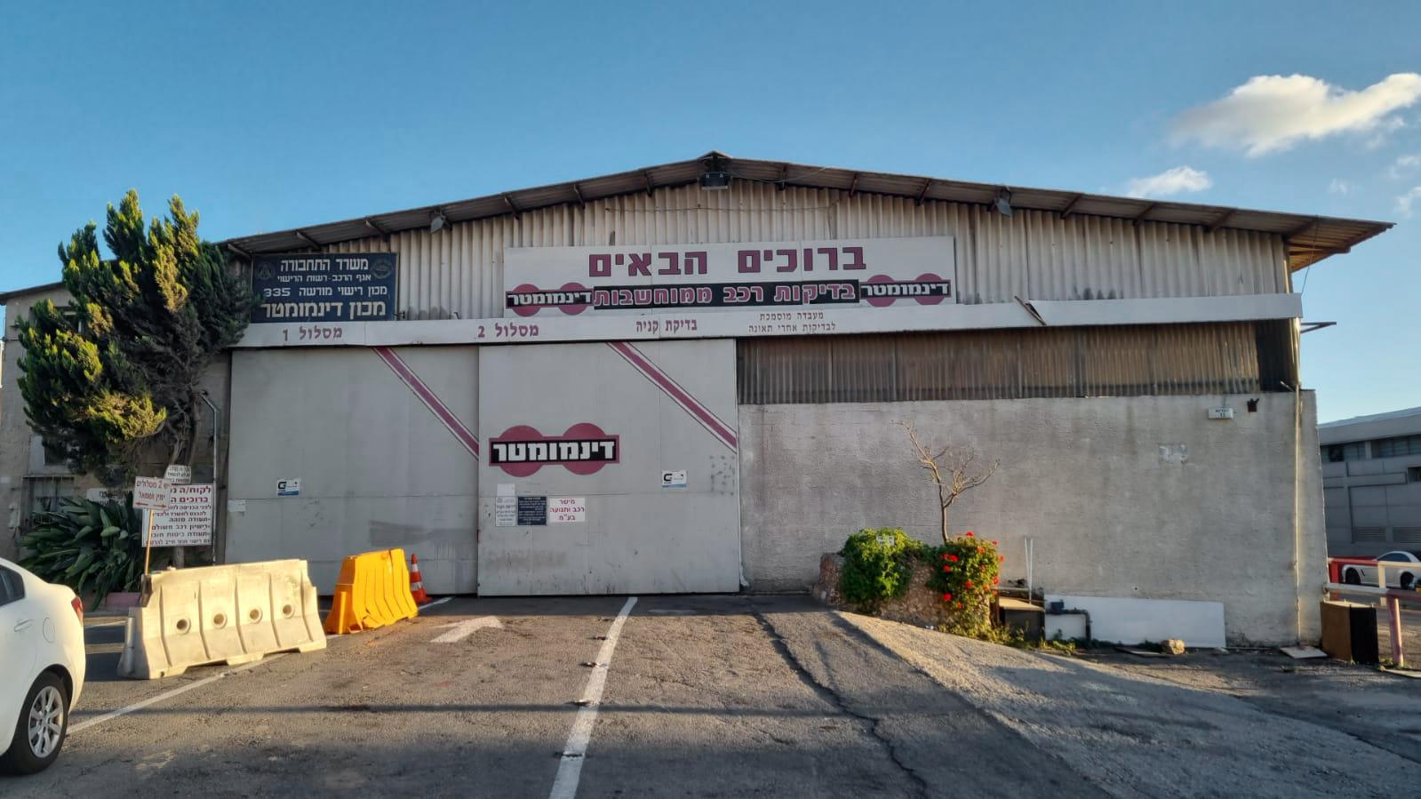 שטח עסקת הקומבינציה (צילום: אפריקה ישראל מגורים)