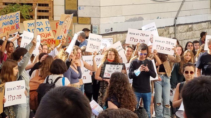 הפגנת התמיכה בקים אריאל ארד, הבוקר (צילום: פרטי)