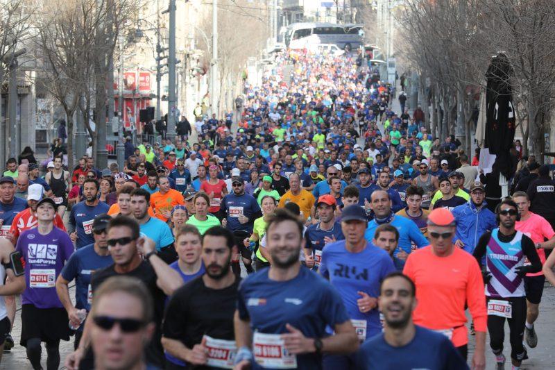 מרתון ירושלים (צילום: באדיבות עיריית ירושלים)